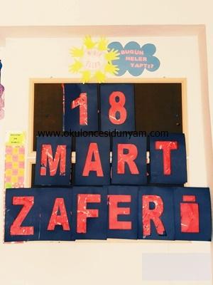 okul öncesi 18 mart çanakkale etkinlikleri